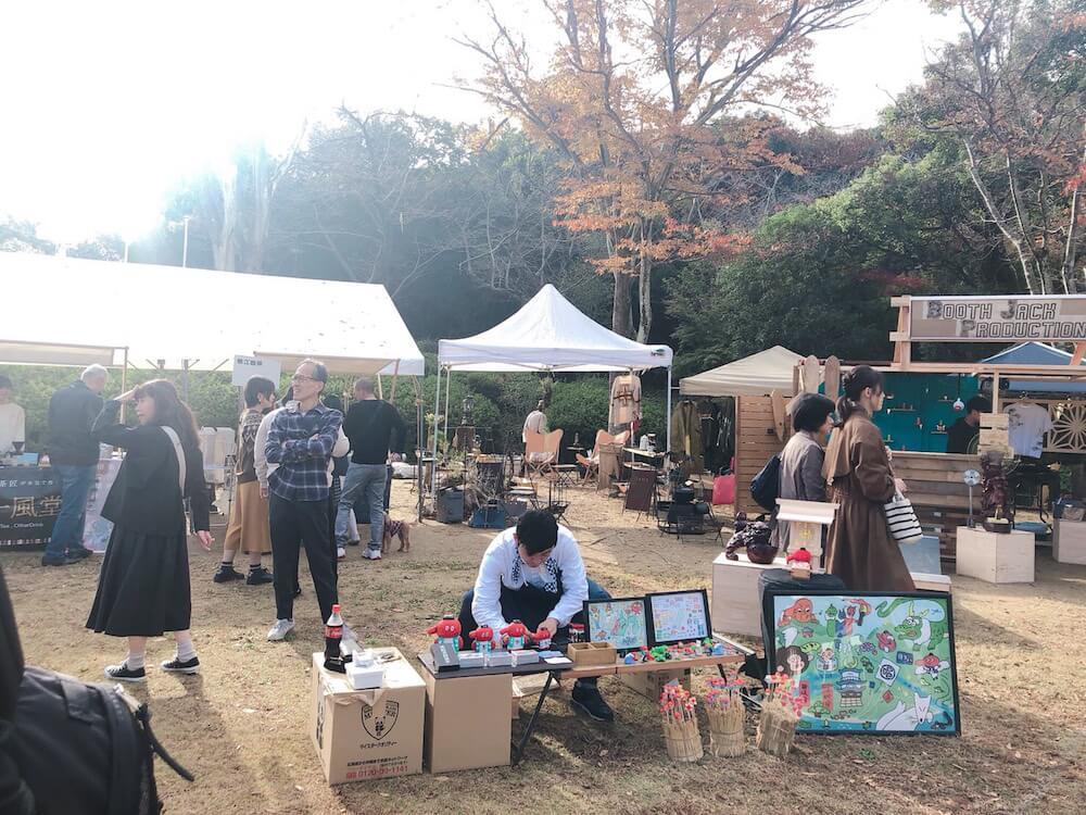 浜松天狗屋の画像
