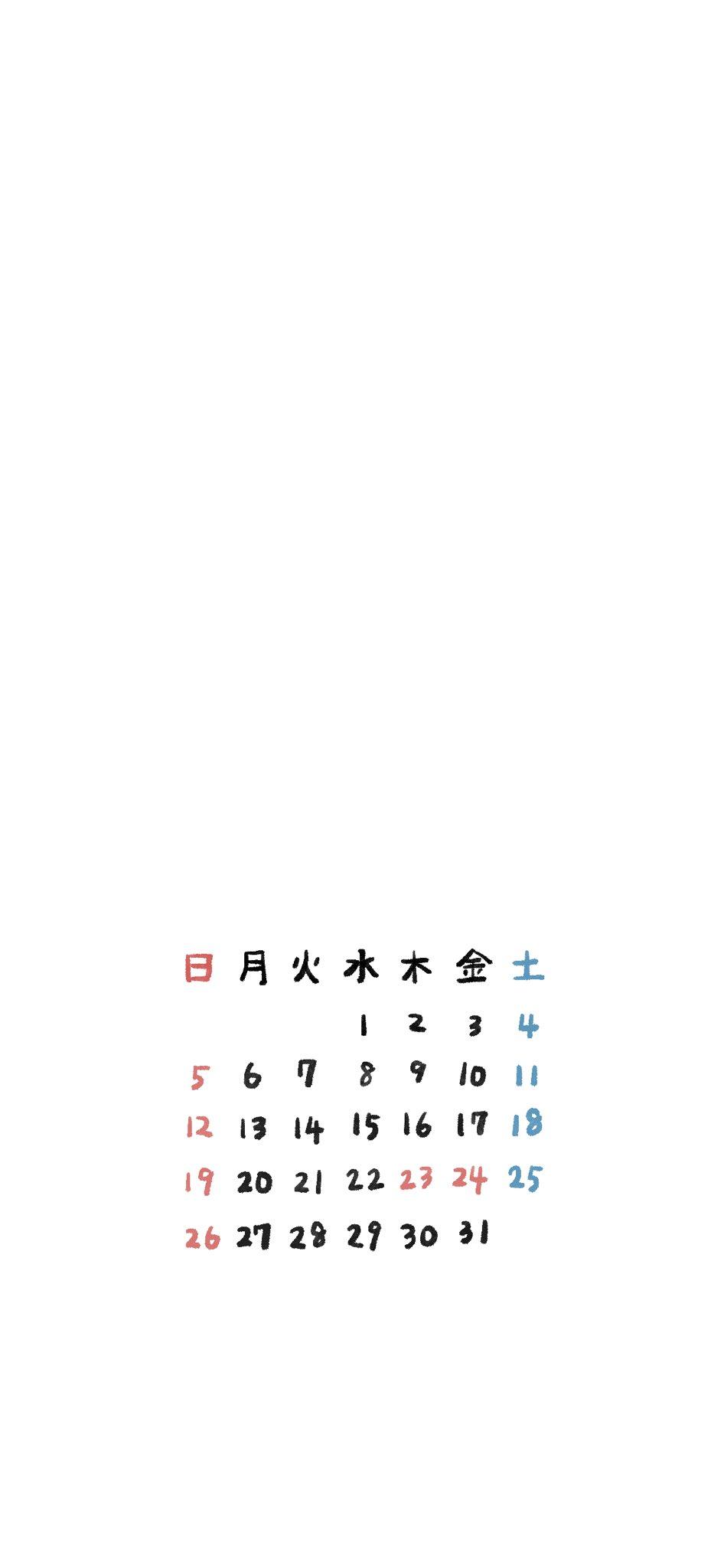 スマホ待受カレンダーの画像
