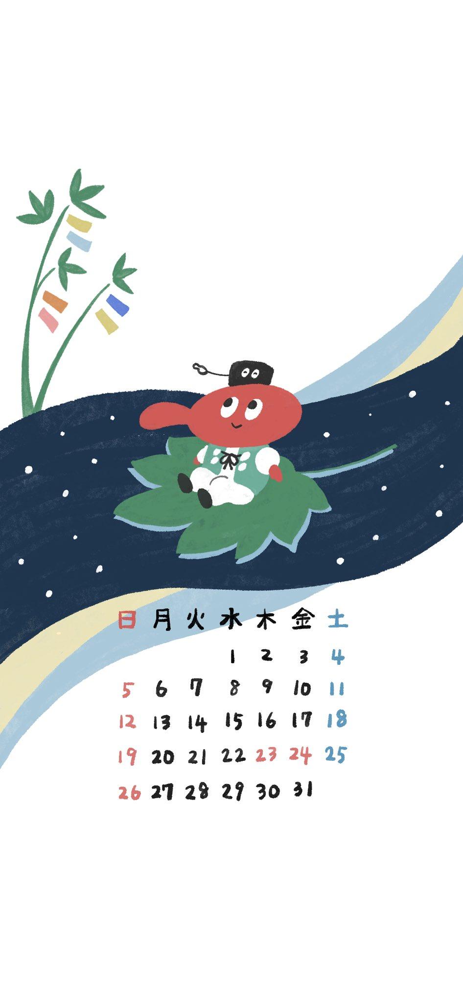 てんぐちゃんのスマホ待受カレンダー