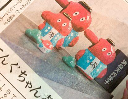中日新聞「浜松天狗張子」の画像