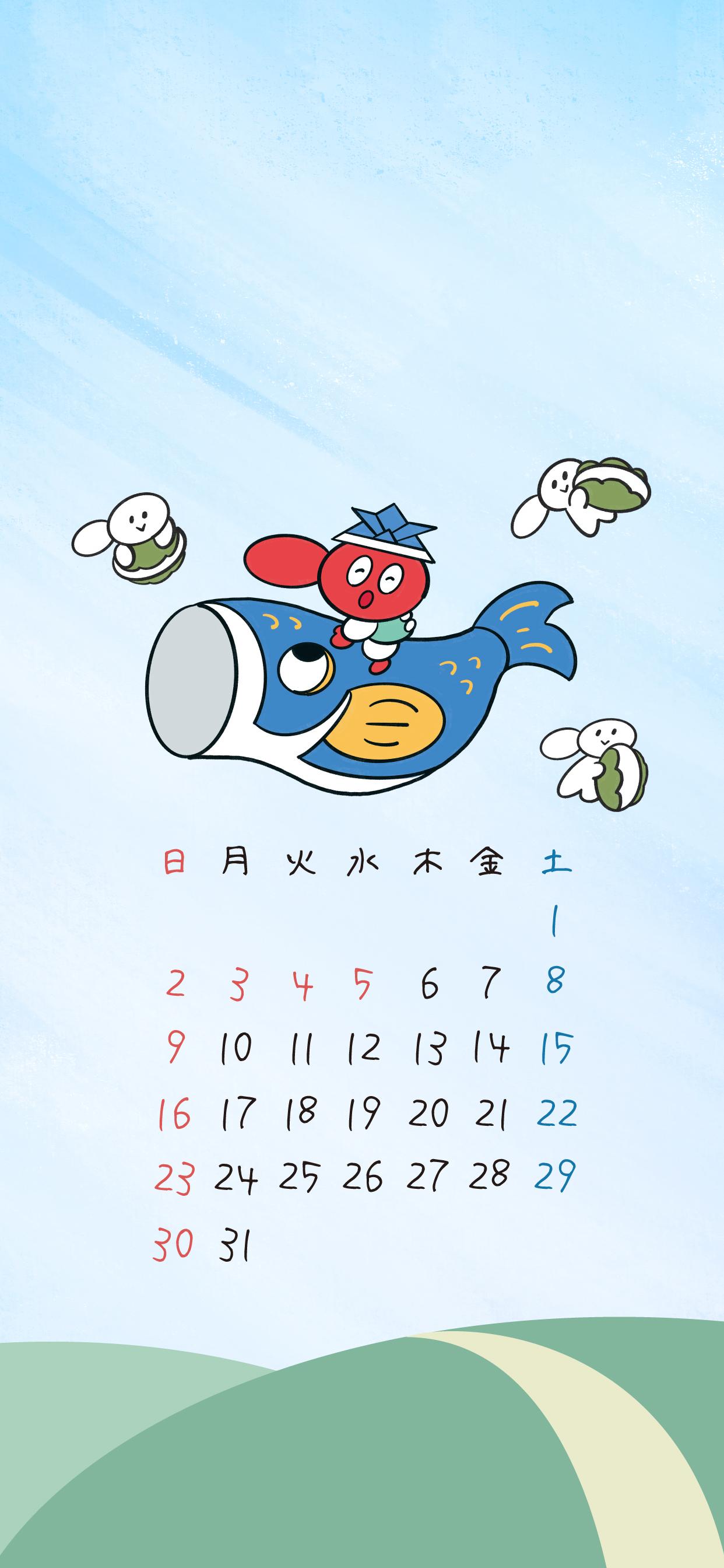 てんぐちゃん5月カレンダーの画像