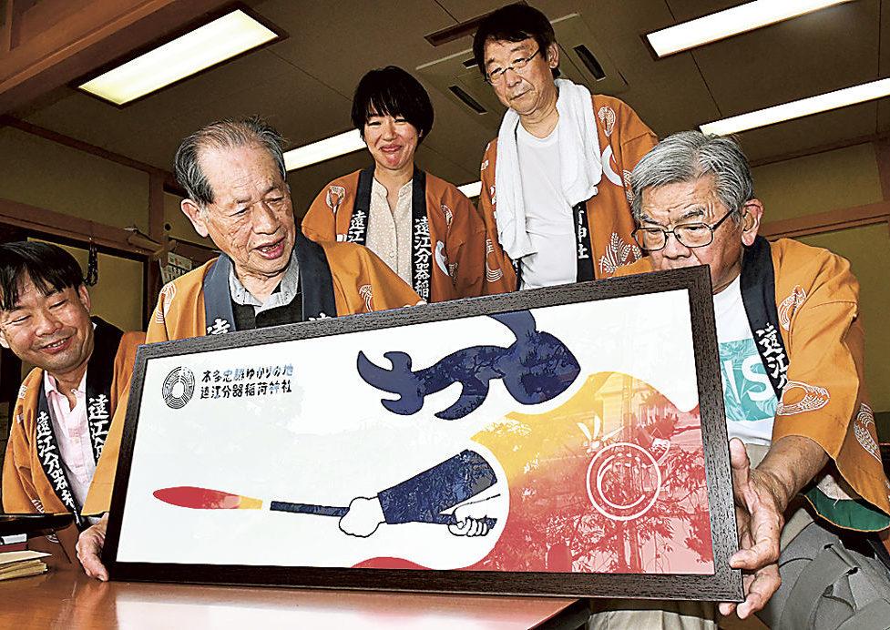 てんぐちゃん、静岡新聞の画像